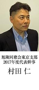 kanzi2017Murata
