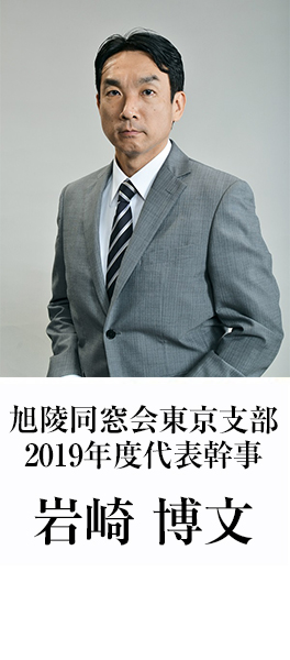 kanzi2019iwasaki