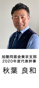 kanzi2020